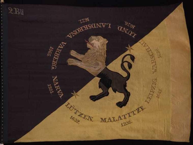 Skaraborgs regemente fana 1849 (Bilden kommer i från Armémuseum)